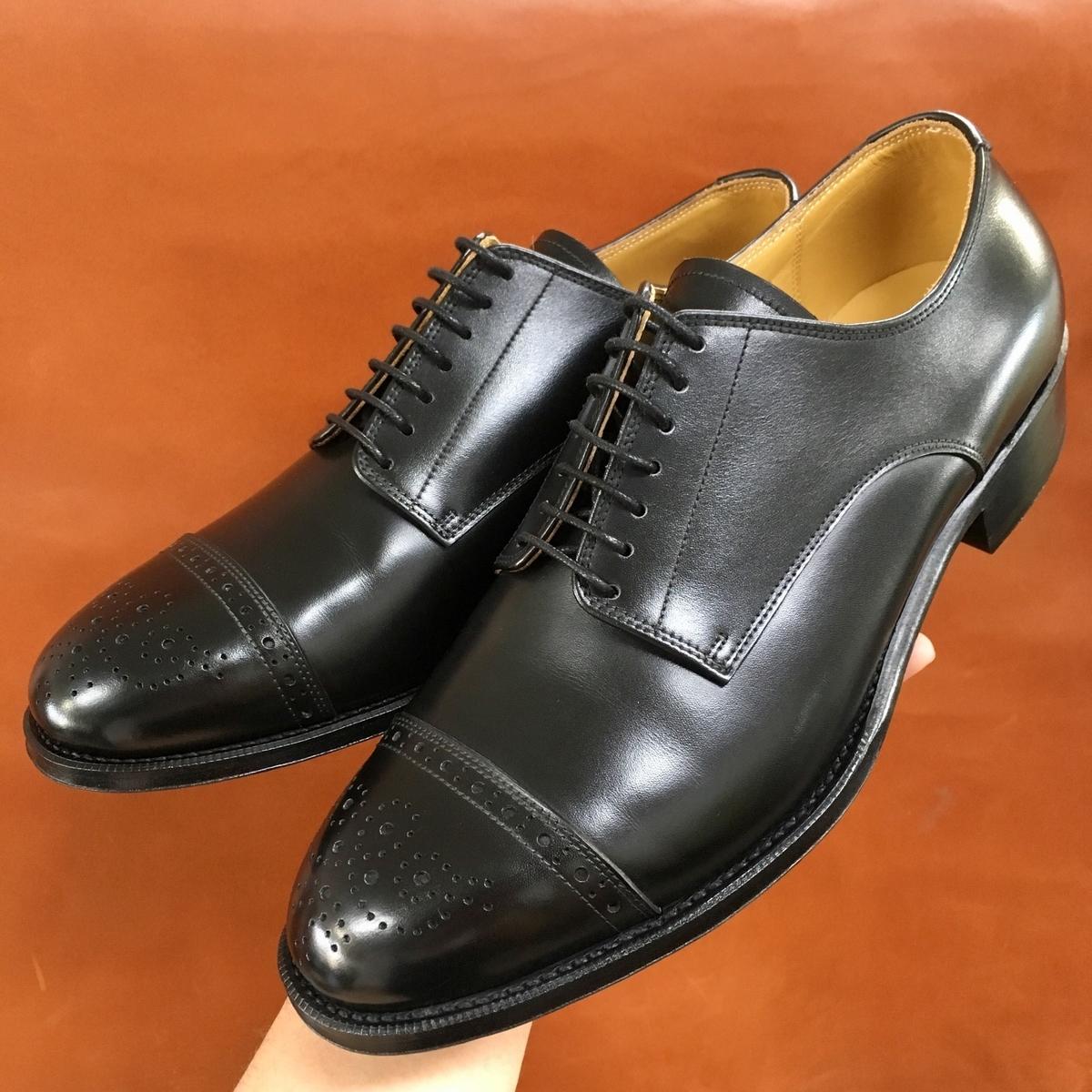 f:id:raymar-shoes:20190517172327j:plain