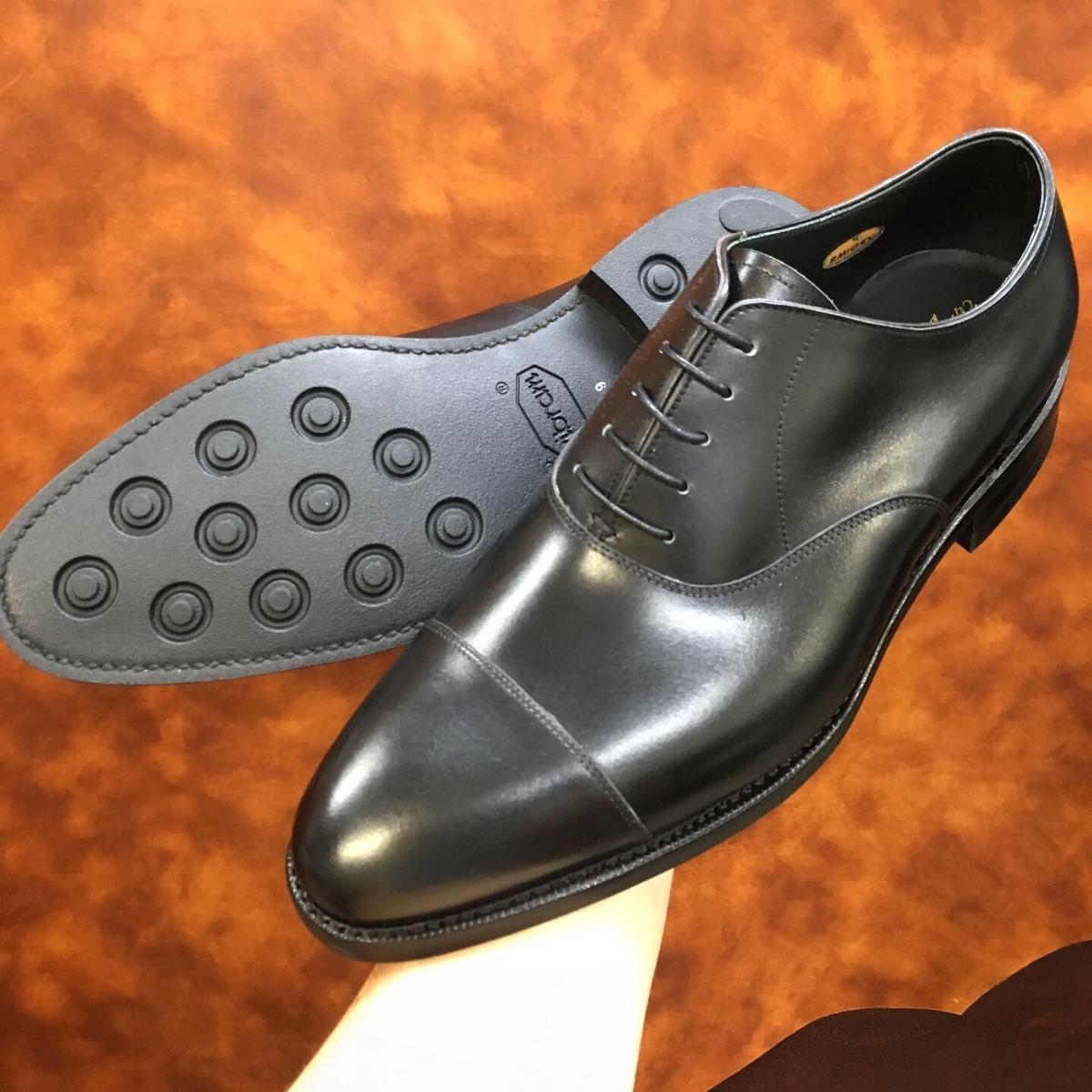 f:id:raymar-shoes:20190626223718j:plain