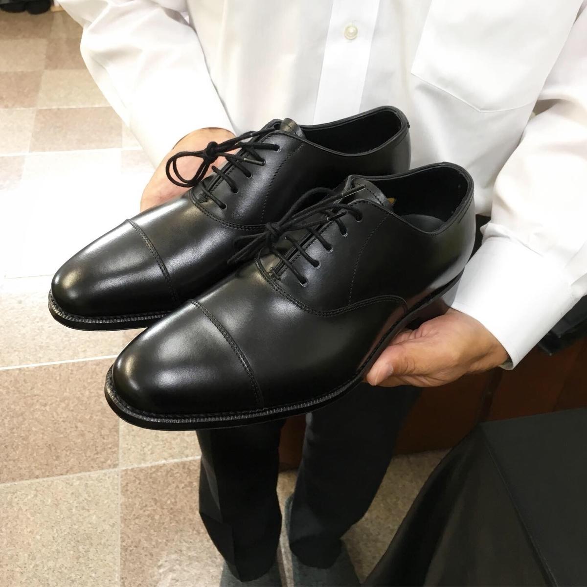 f:id:raymar-shoes:20190712230012j:plain