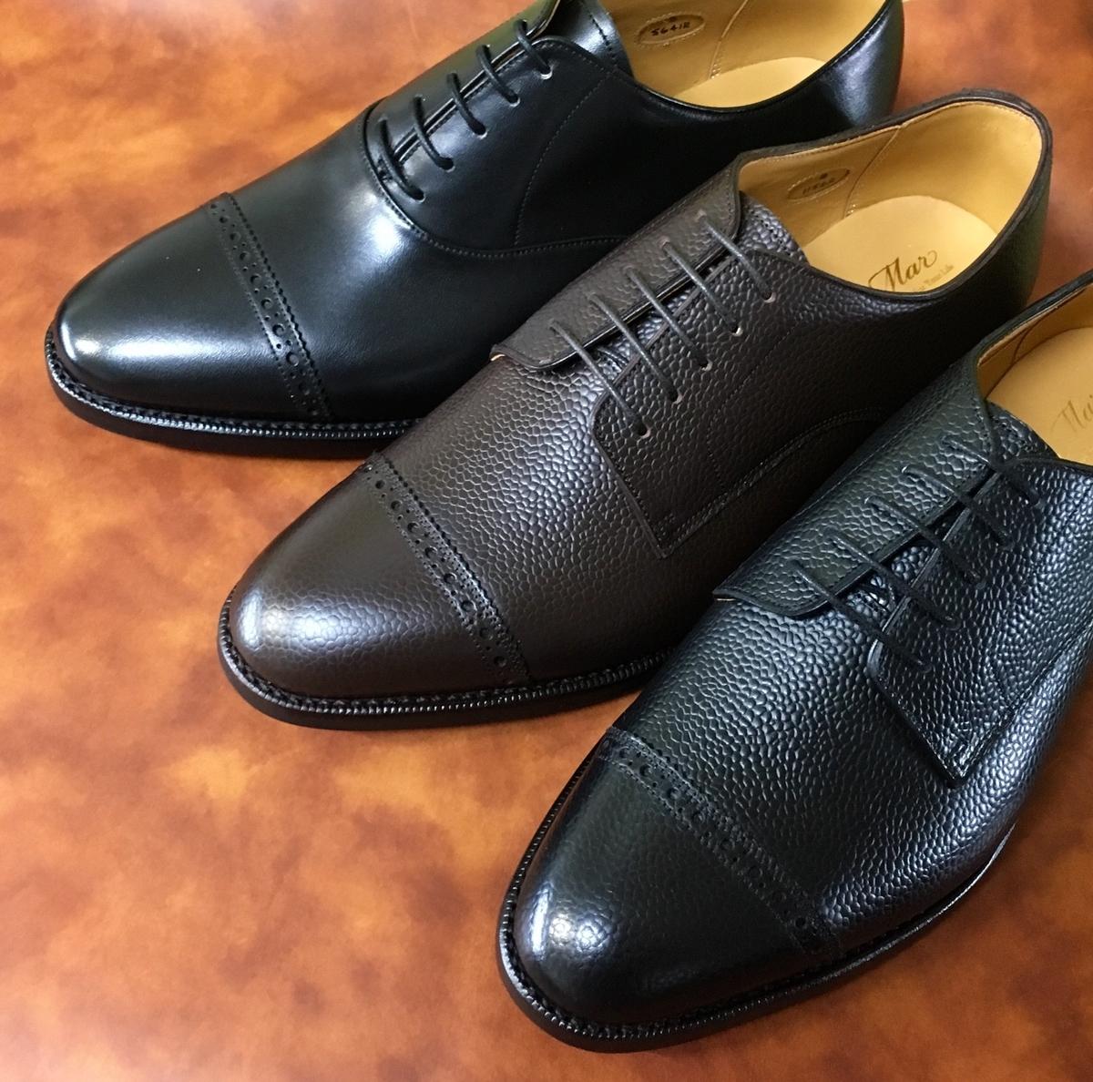 f:id:raymar-shoes:20190716220743j:plain