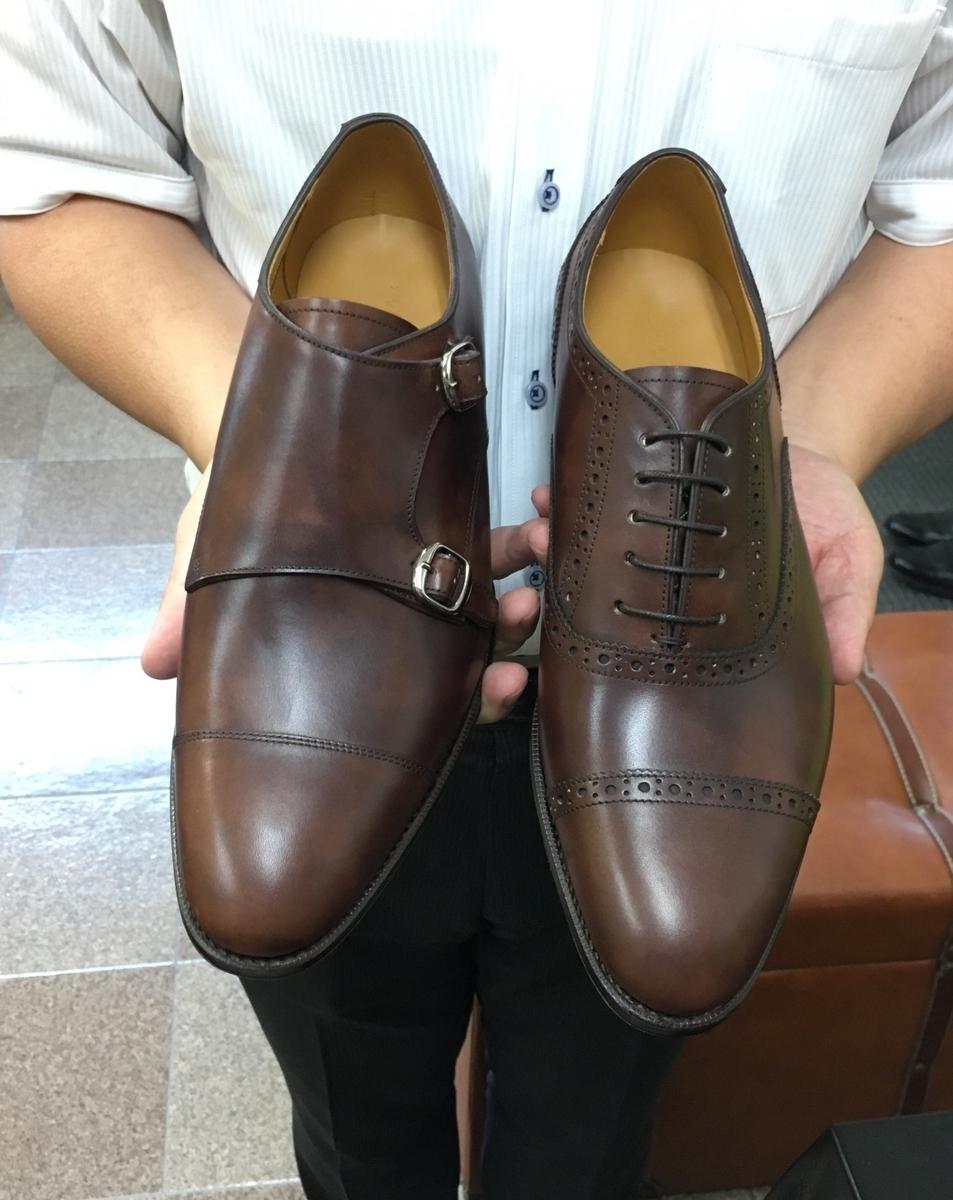 f:id:raymar-shoes:20190719215249j:plain