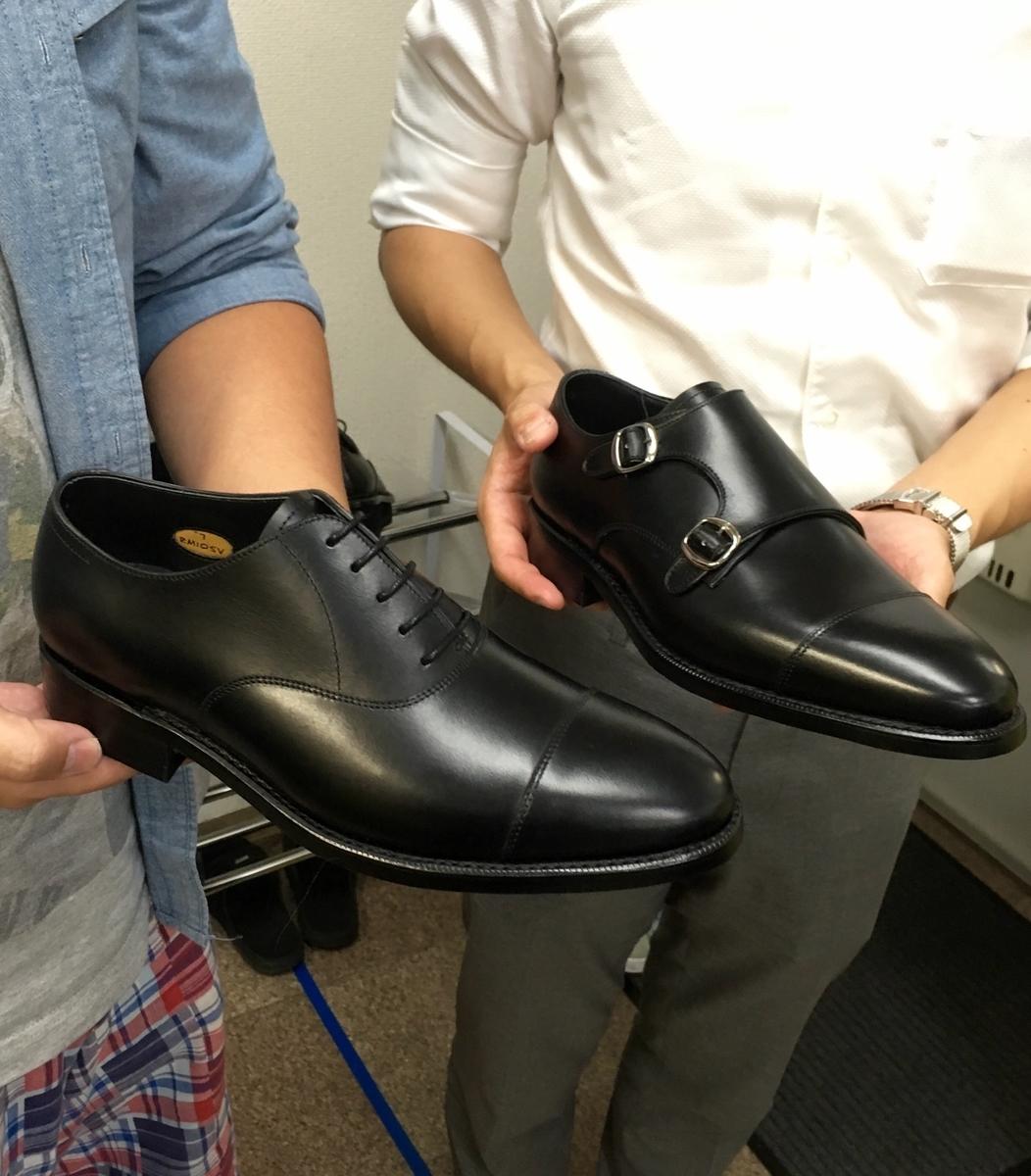 f:id:raymar-shoes:20190730220511j:plain