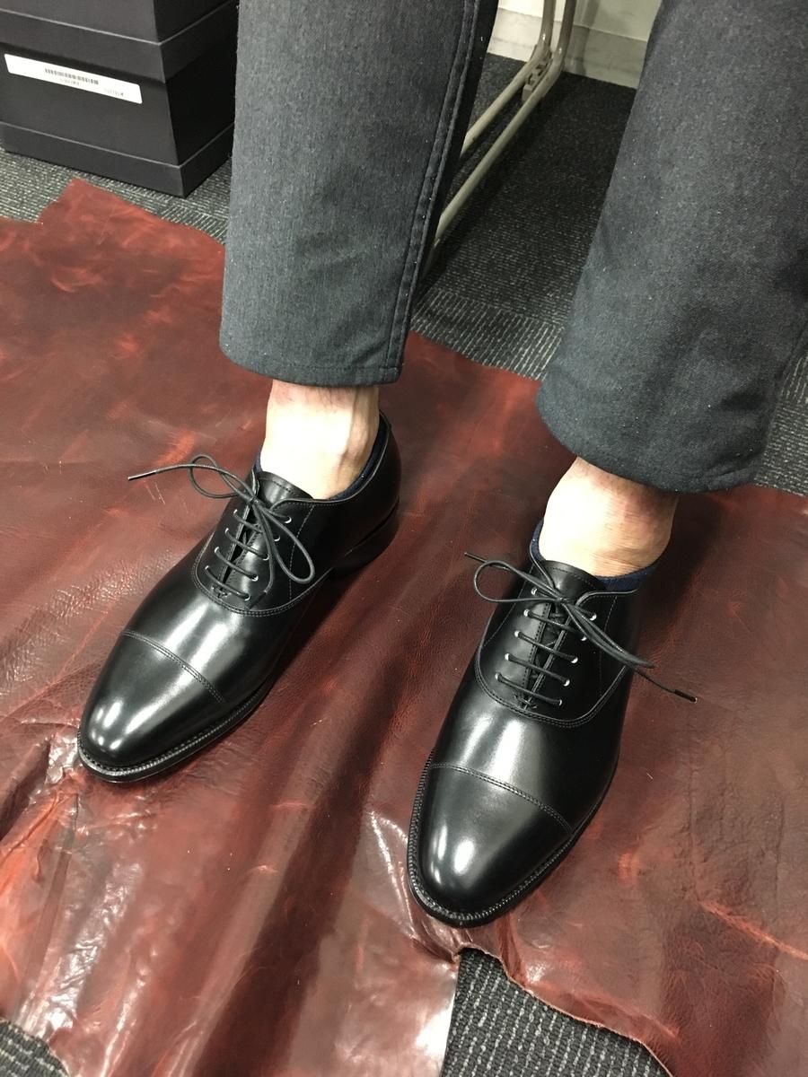 f:id:raymar-shoes:20190813002856j:plain