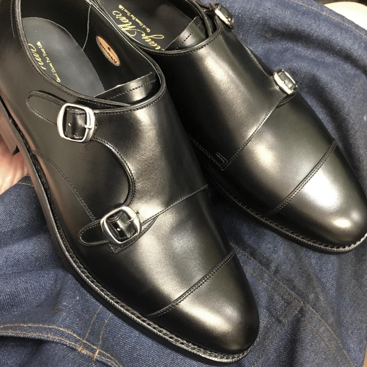 f:id:raymar-shoes:20190813004034j:plain