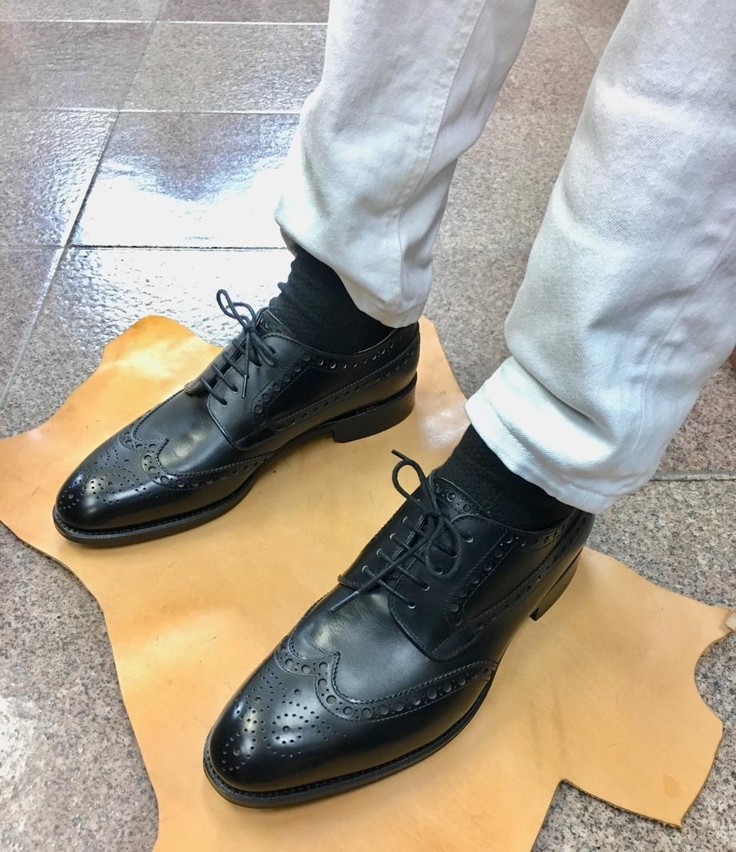 f:id:raymar-shoes:20190814202137j:plain