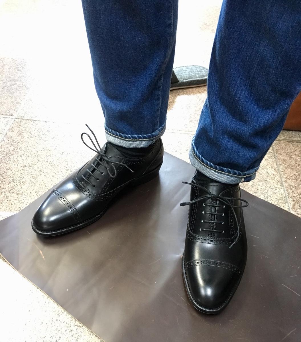 f:id:raymar-shoes:20190814203857j:plain