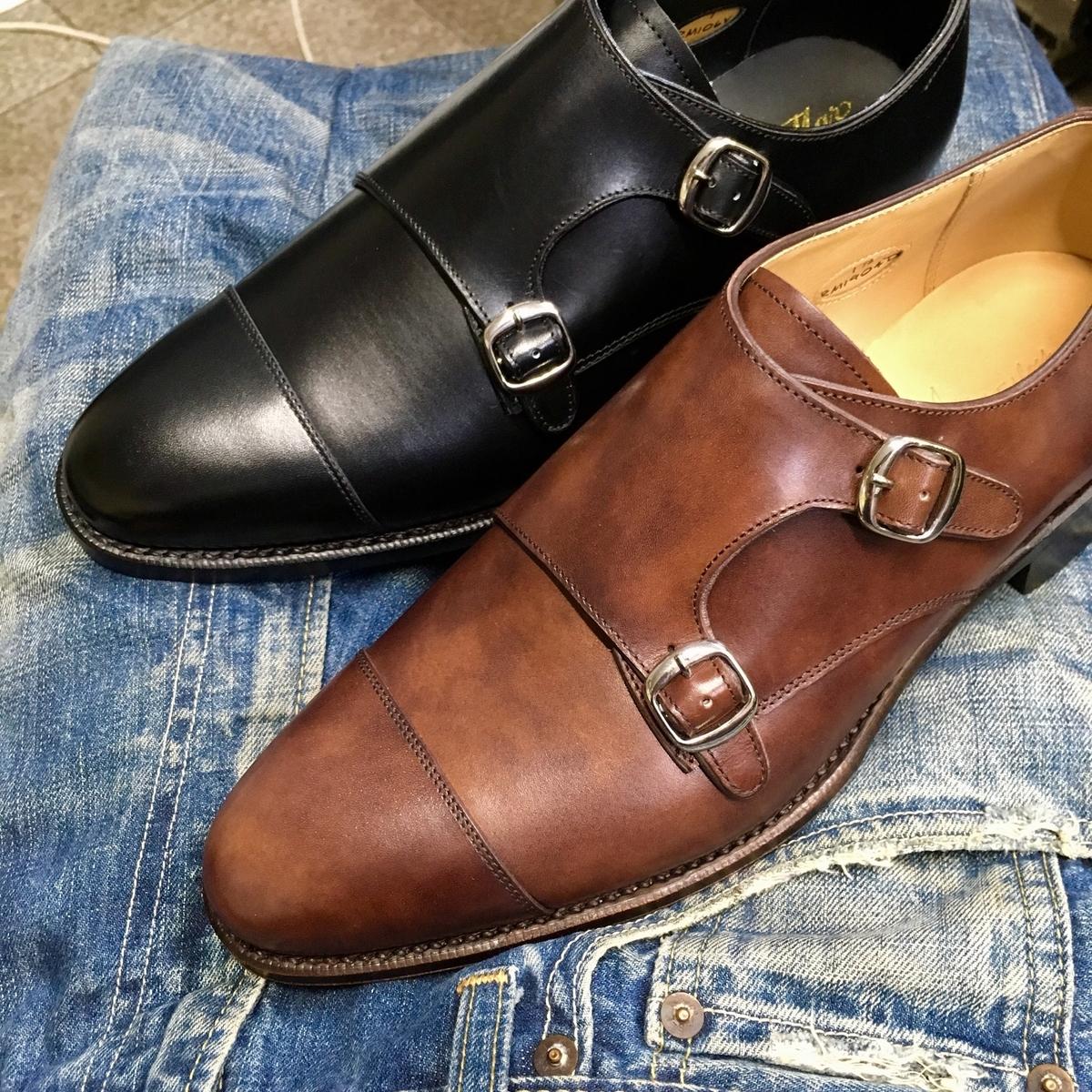 f:id:raymar-shoes:20190823212057j:plain