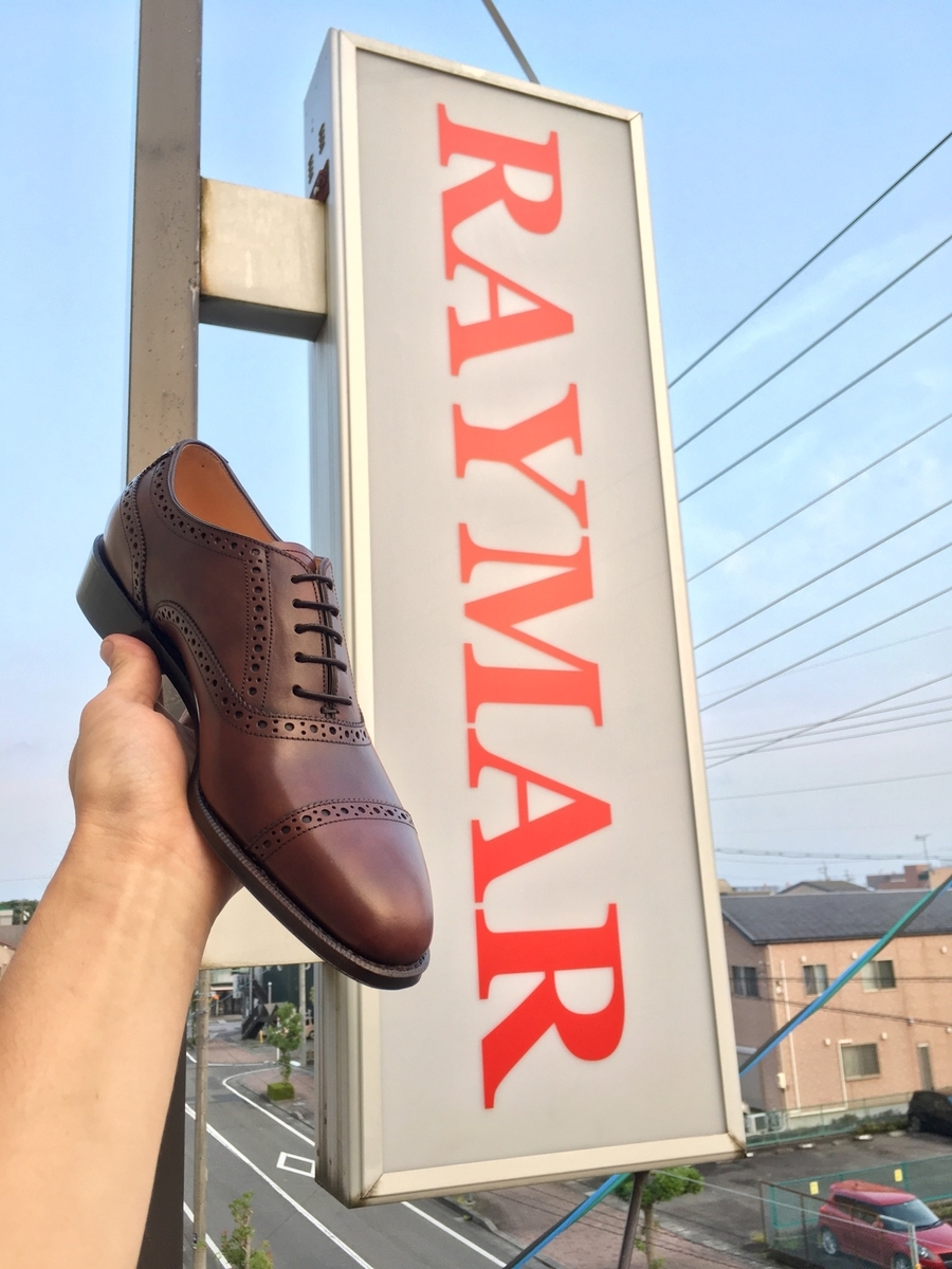 f:id:raymar-shoes:20190826210134j:plain