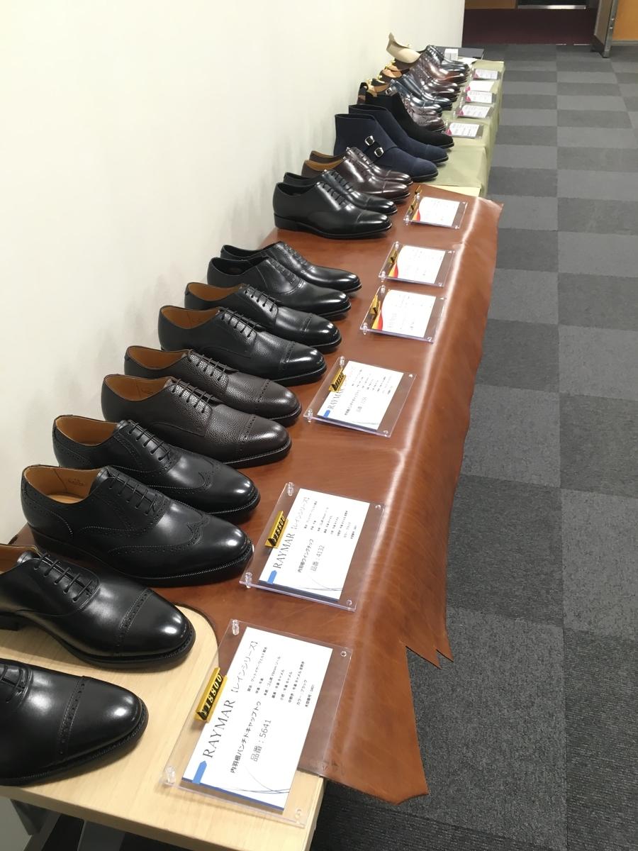 f:id:raymar-shoes:20191111222842j:plain