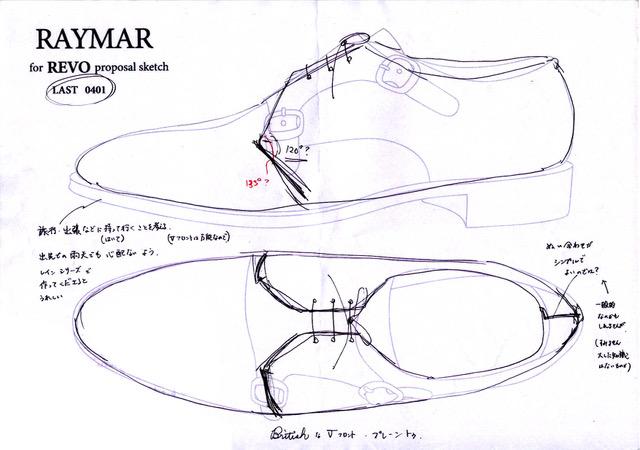 f:id:raymar-shoes:20191111223750j:plain