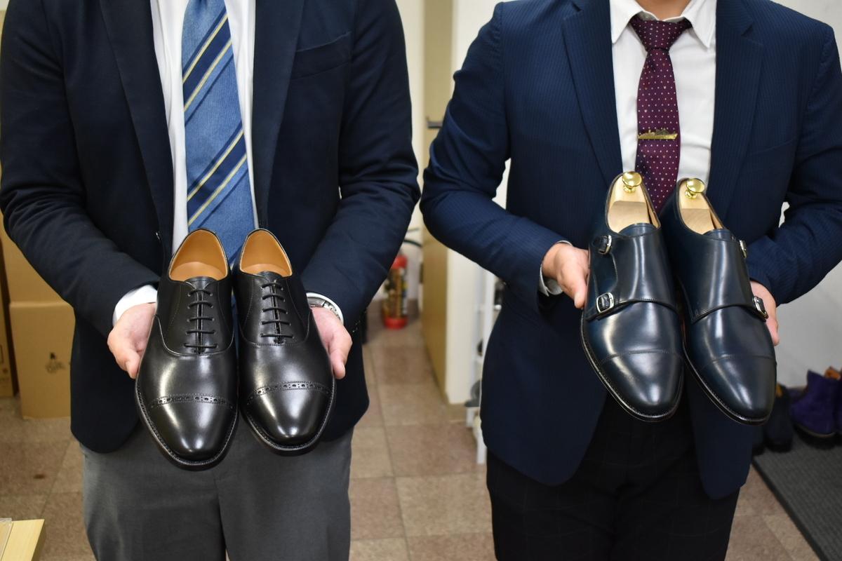 f:id:raymar-shoes:20191115002257j:plain