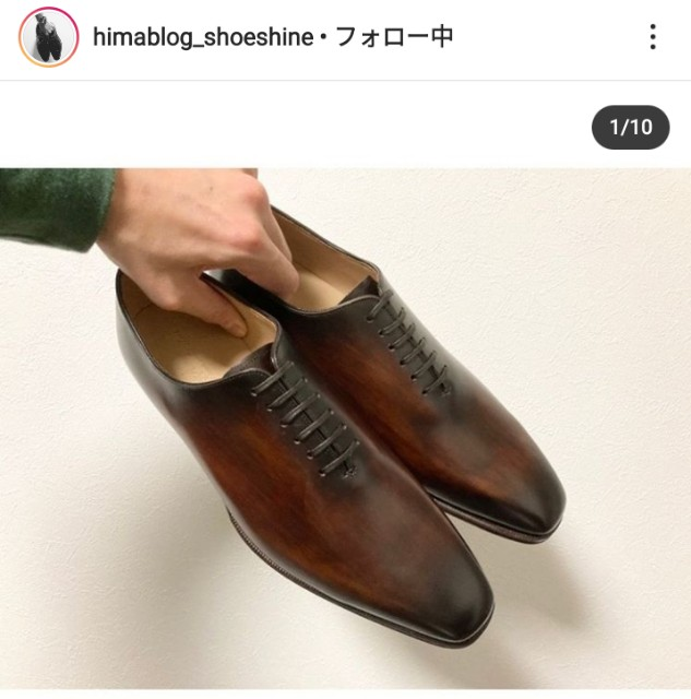 f:id:raymar-shoes:20210423164112j:image