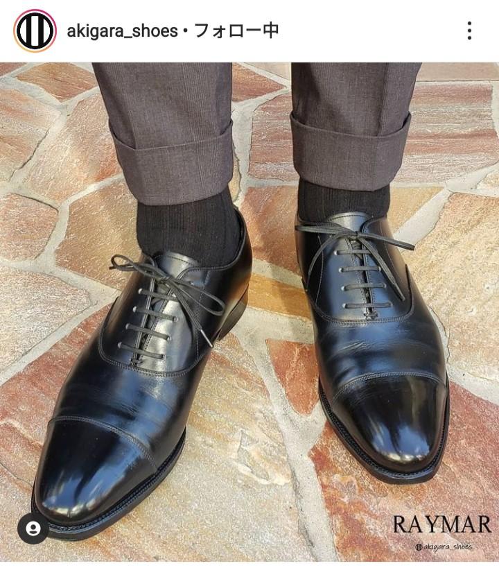 f:id:raymar-shoes:20210719165815j:image