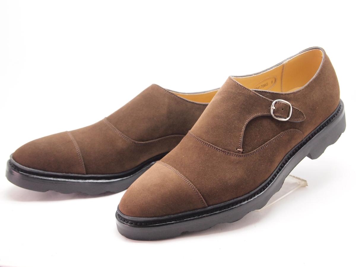 f:id:raymar-shoes:20210721154821j:plain