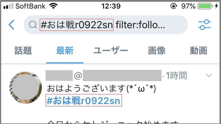 f:id:rcoing:20190922124945p:plain