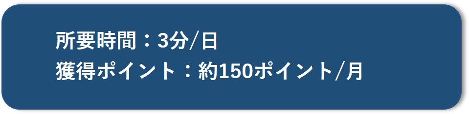 f:id:rcoing:20191005123807j:plain