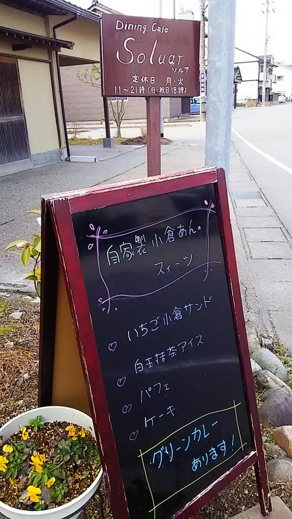 f:id:rcs4naruki:20170219230128j:plain