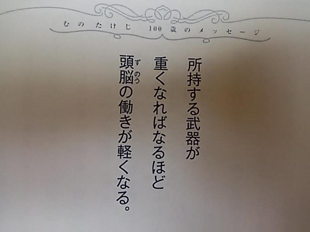 f:id:rcs4naruki:20170220155024j:plain