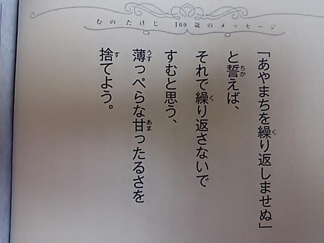 f:id:rcs4naruki:20170220155051j:plain