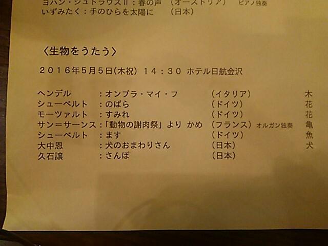 f:id:rcs4naruki:20170228205004j:plain
