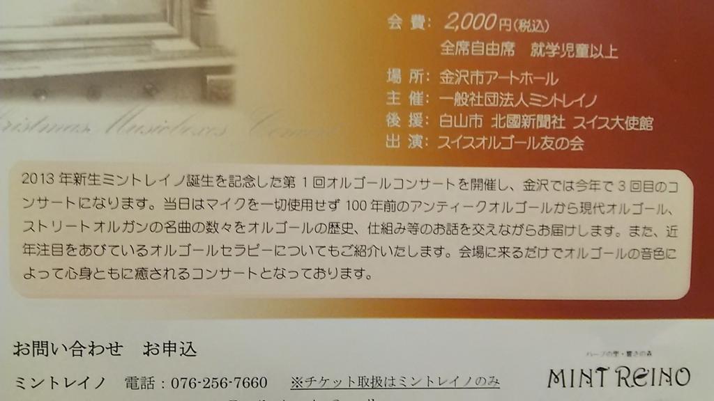 f:id:rcs4naruki:20170317230603j:plain
