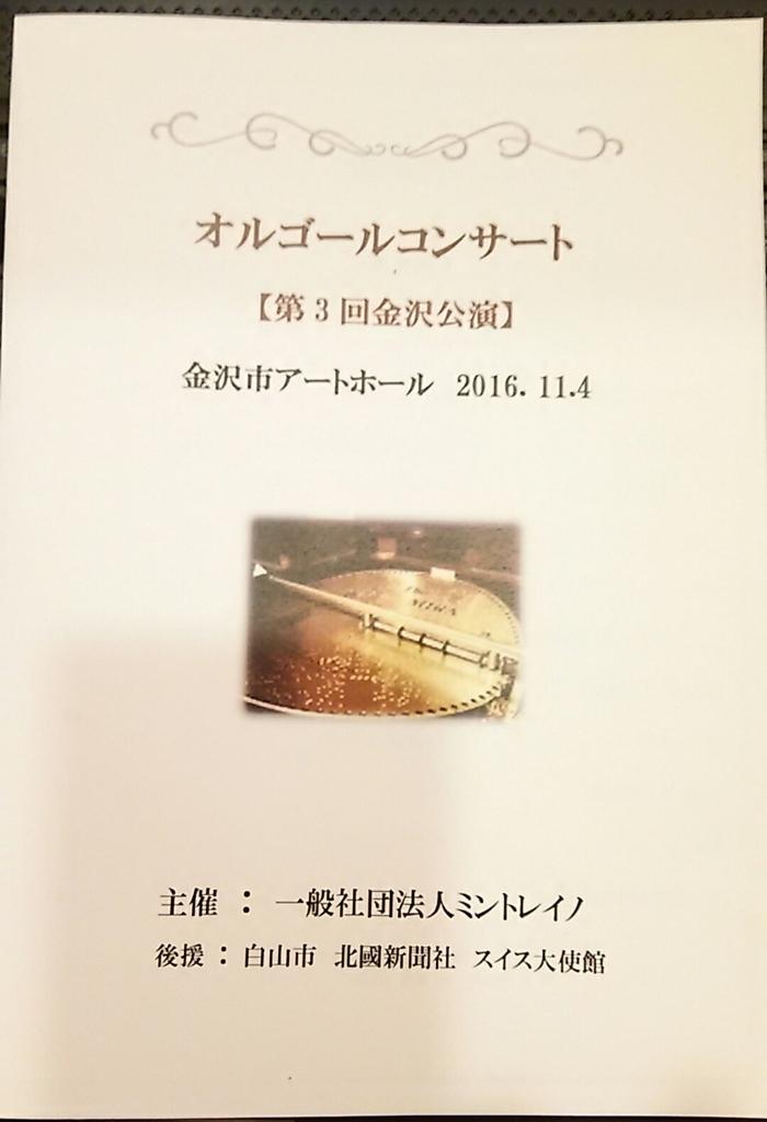 f:id:rcs4naruki:20170317231018j:plain