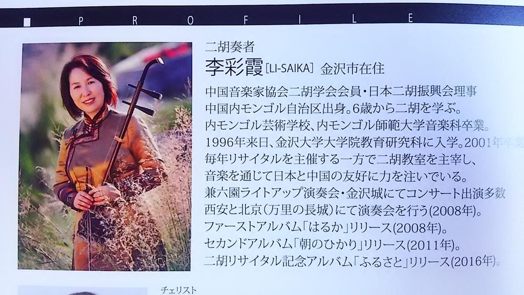 f:id:rcs4naruki:20170322123025j:plain
