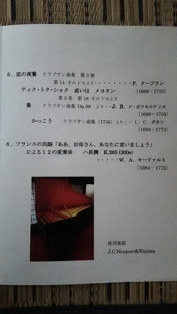 f:id:rcs4naruki:20170322144735j:plain