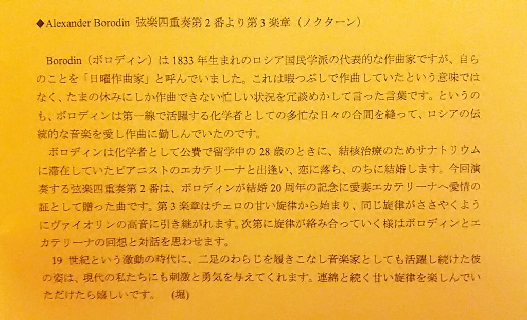 f:id:rcs4naruki:20170404055450j:plain
