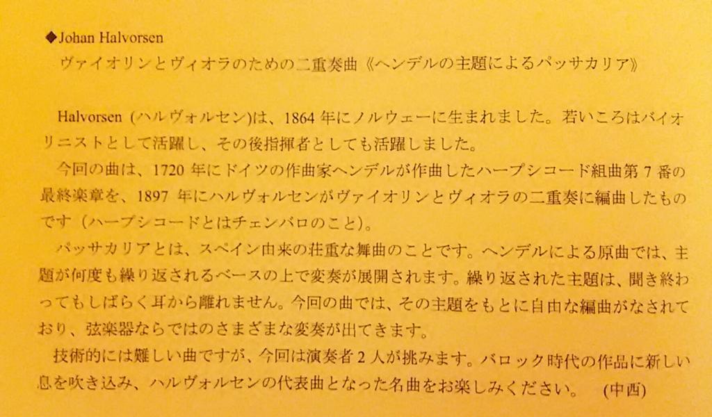 f:id:rcs4naruki:20170404055452j:plain
