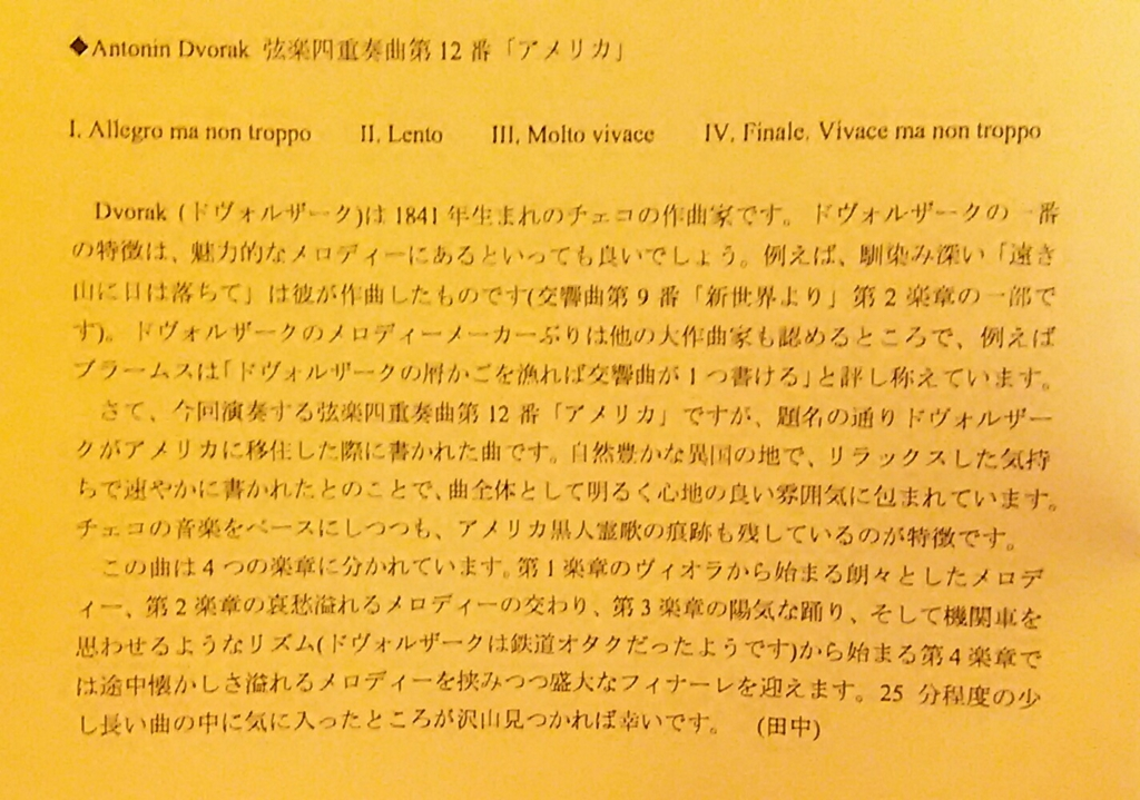 f:id:rcs4naruki:20170404055518j:plain