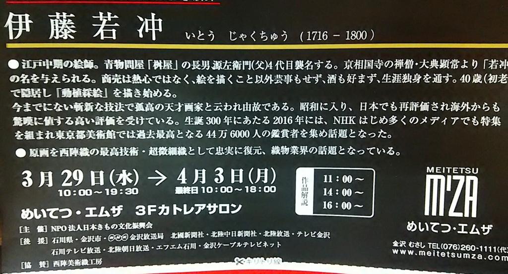 f:id:rcs4naruki:20170405214737j:plain
