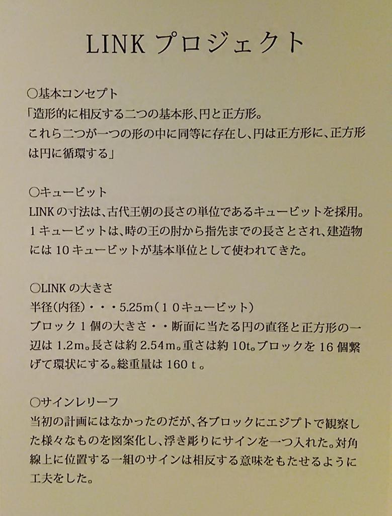 f:id:rcs4naruki:20170423173532j:plain