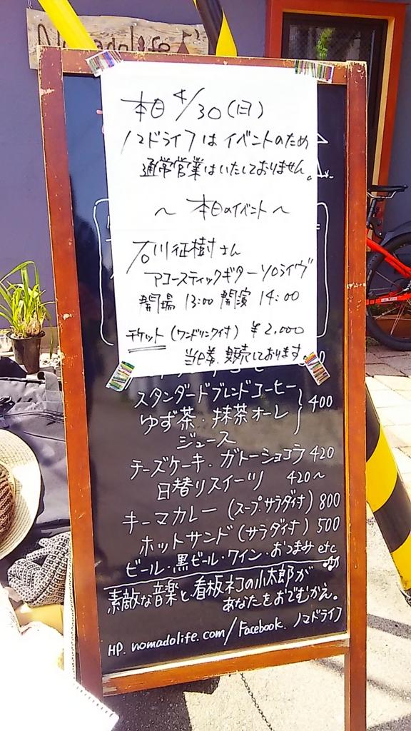 f:id:rcs4naruki:20170501122124j:plain