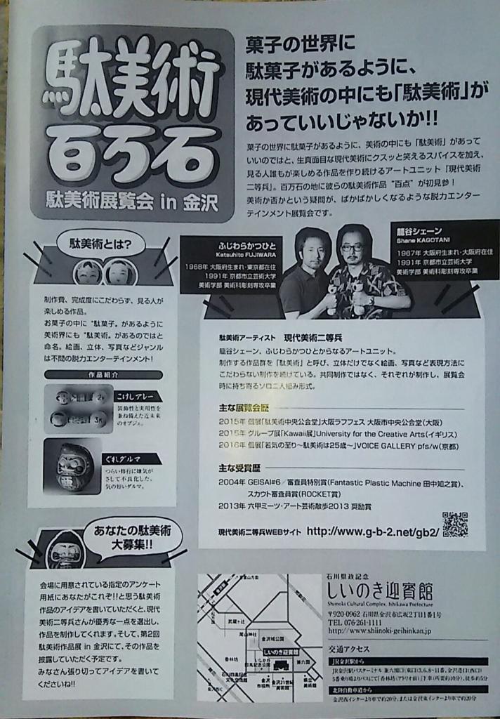 f:id:rcs4naruki:20170502094039j:plain