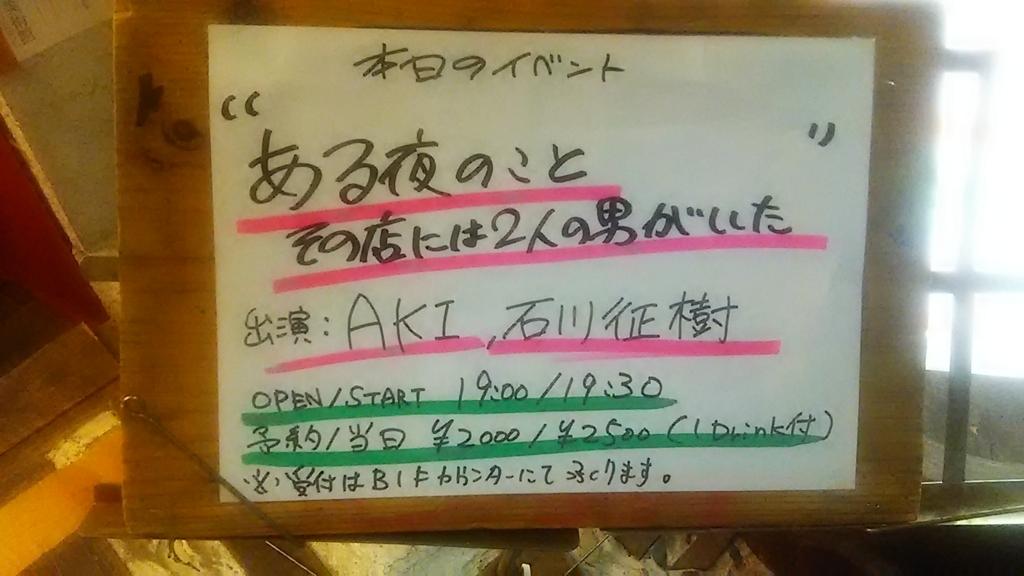 f:id:rcs4naruki:20170602061812j:plain