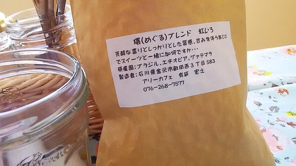 f:id:rcs4naruki:20170614051452j:plain