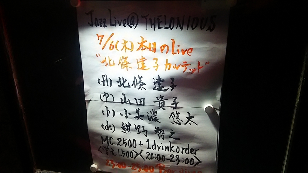 f:id:rcs4naruki:20170711145910j:plain