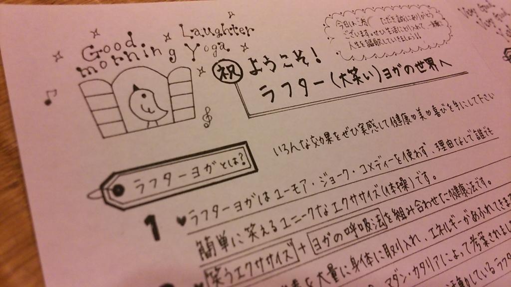 f:id:rcs4naruki:20170807212547j:plain