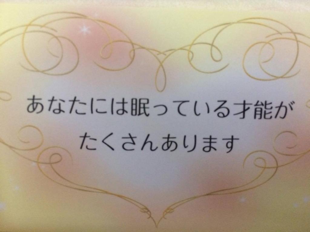 f:id:rcs4naruki:20170905213404j:plain