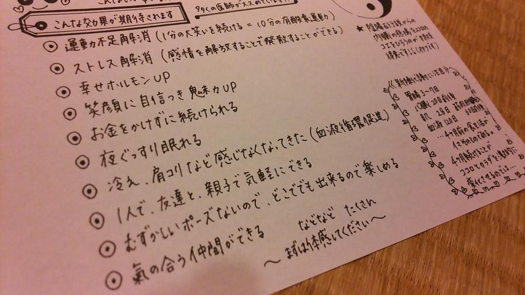 f:id:rcs4naruki:20170906122530j:plain