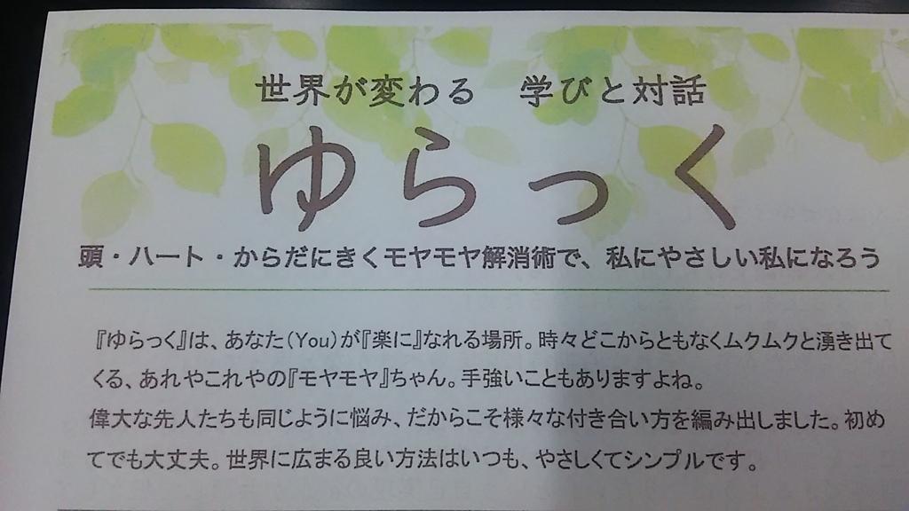 f:id:rcs4naruki:20170909131537j:plain