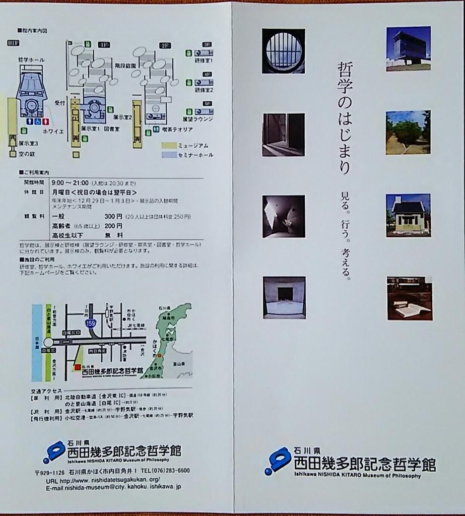f:id:rcs4naruki:20171012215748j:plain