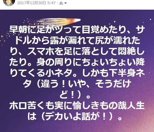 f:id:rcs4naruki:20180104214443j:plain