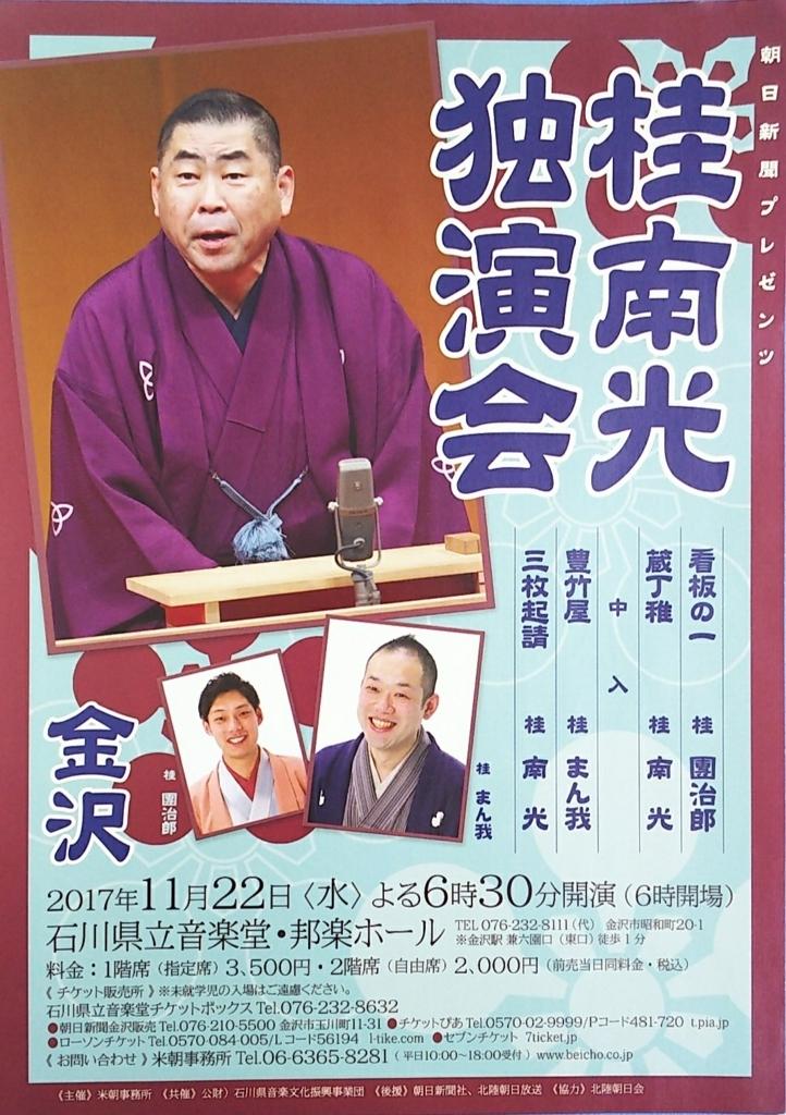 Images of 桂口力 - JapaneseCla...