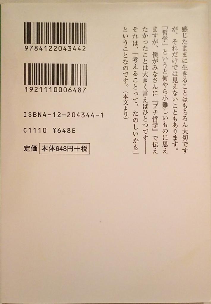 f:id:rcs4naruki:20180214211406j:plain