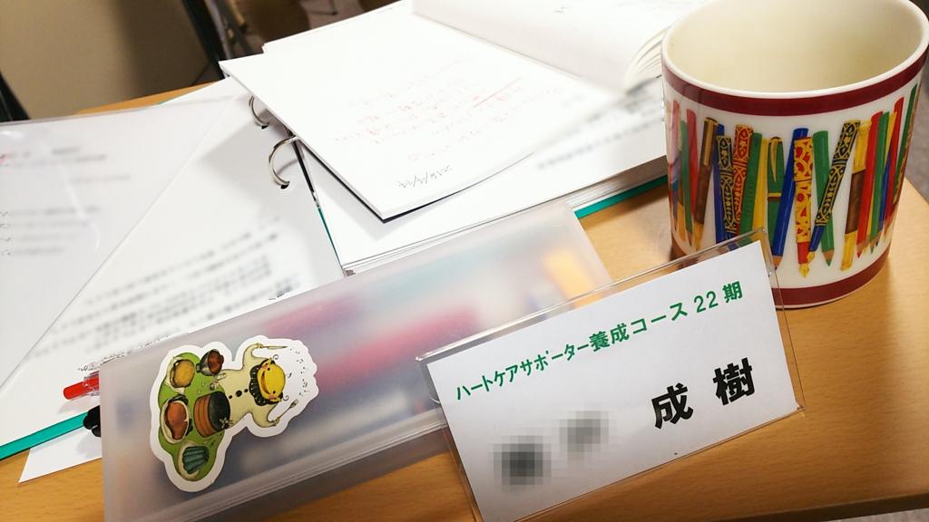 f:id:rcs4naruki:20180420122550j:plain