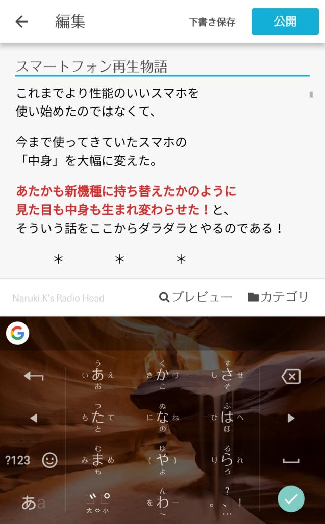 f:id:rcs4naruki:20180604184909p:plain
