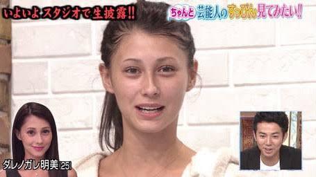 ダレノガレ明美さんのスッピンがかわいい! - かりやblog