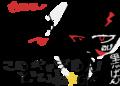 この新気キャラの名前…う~ん……………ハヤト(隼人)にします!覚え